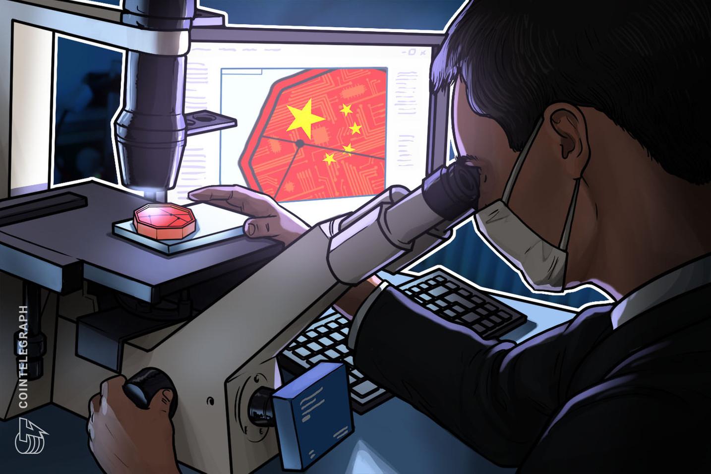 중국의 디지털 위안  연구, 코로나바이러스로 인해 지연되고 있어