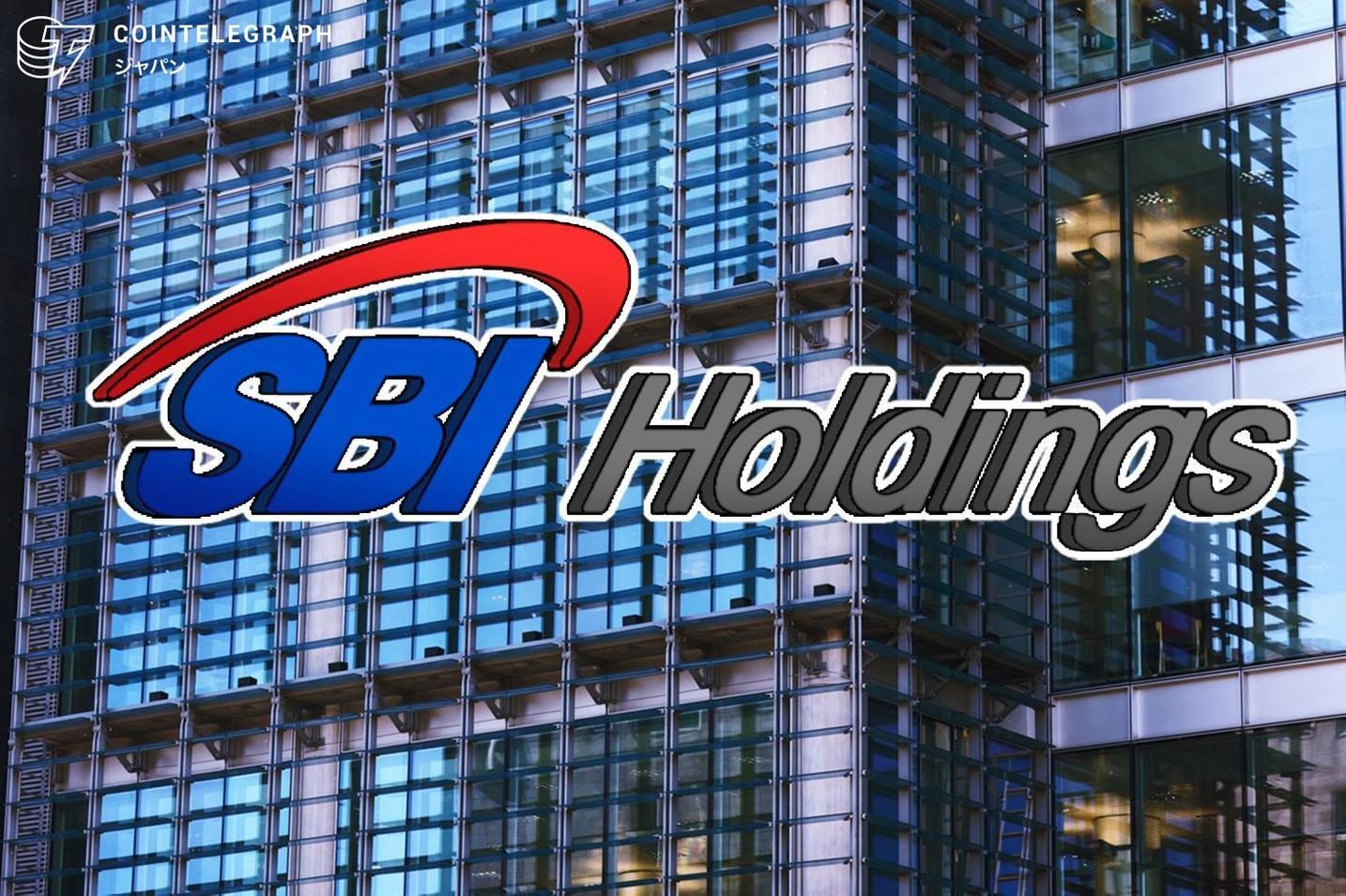 【速報】仮想通貨取引所SBI VCトレード、板取引を開始 XRP・ビットコイン・イーサで予定通り