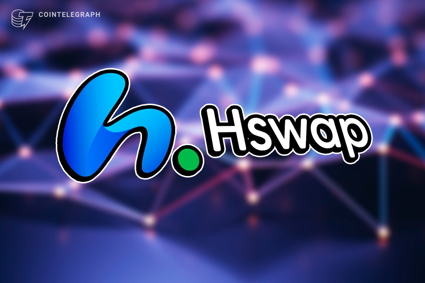 Hswap DEX, invested by Huobi Ventures, goes live on HECO