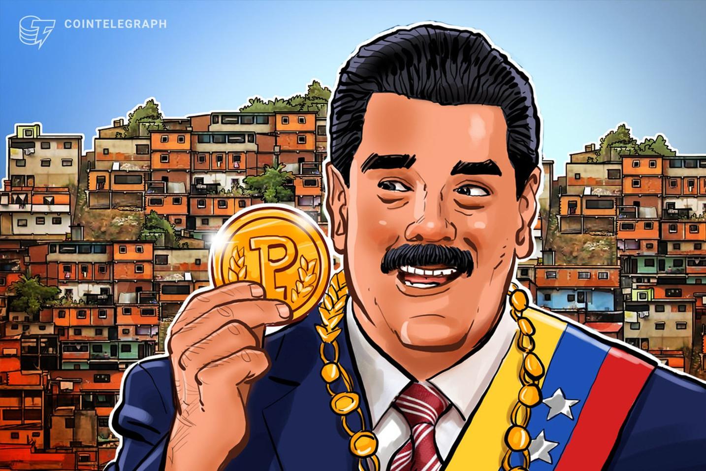 ベネズエラで独自通貨ペトロによる石油や金の販売が開始へ【ニュース】