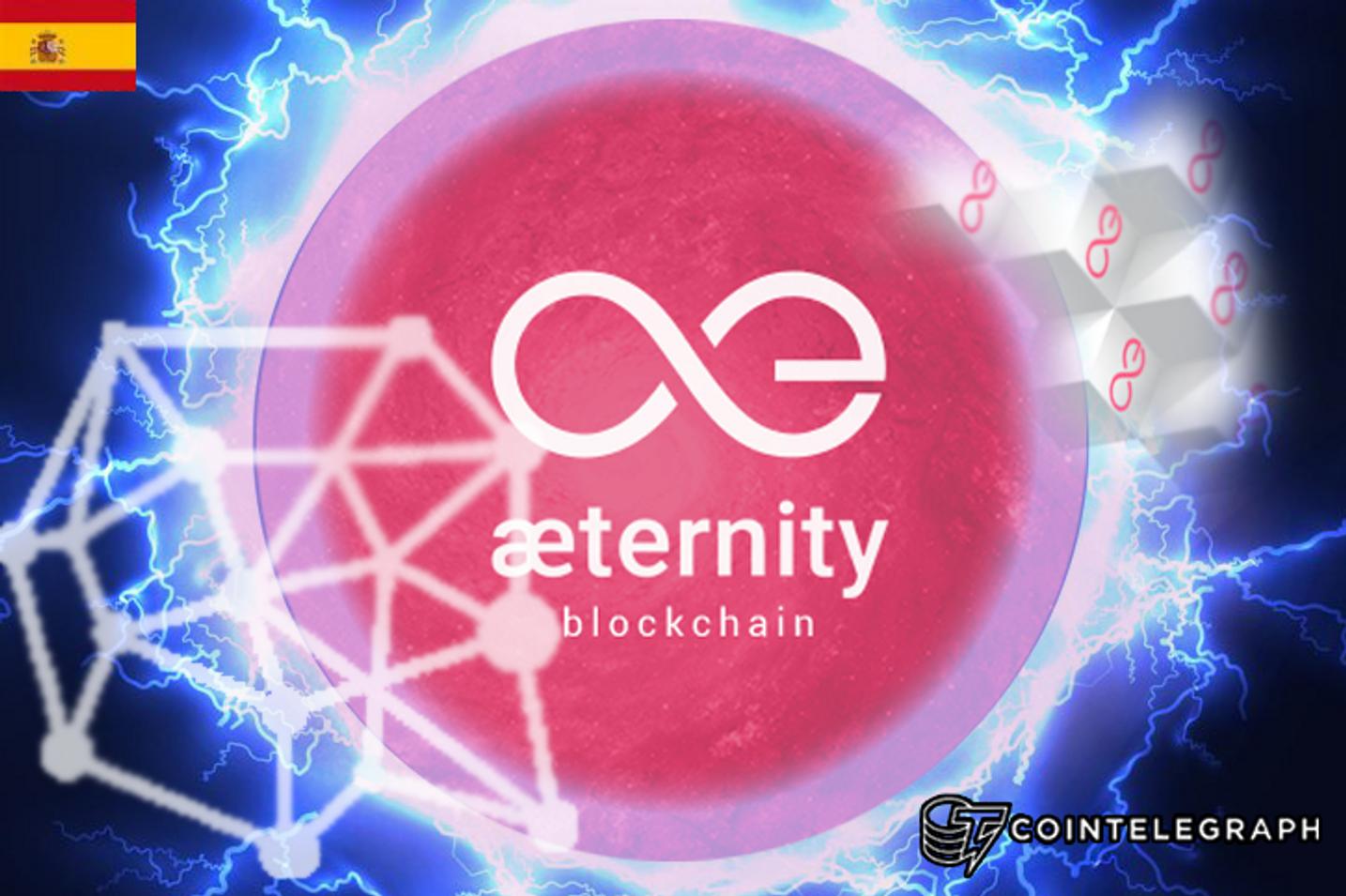 ÆTERNITY consigue resultados sorprendentes en la primera fase de su ICO