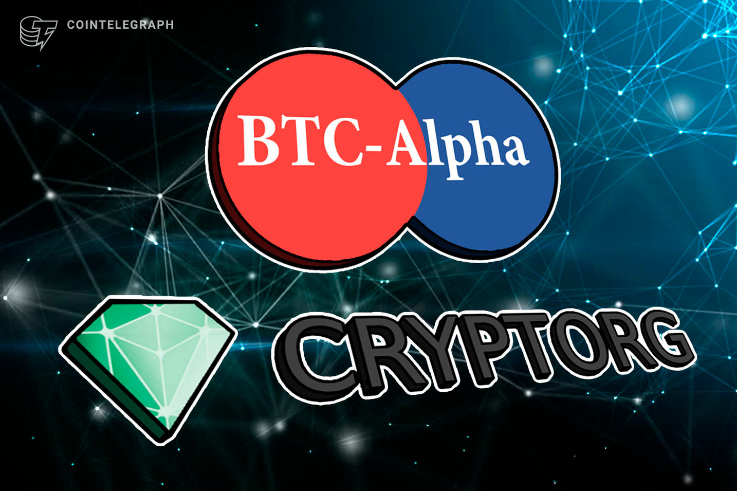 Cryptorg Token Was Listed on Cryptocurrency Exchange BTC-Alpha