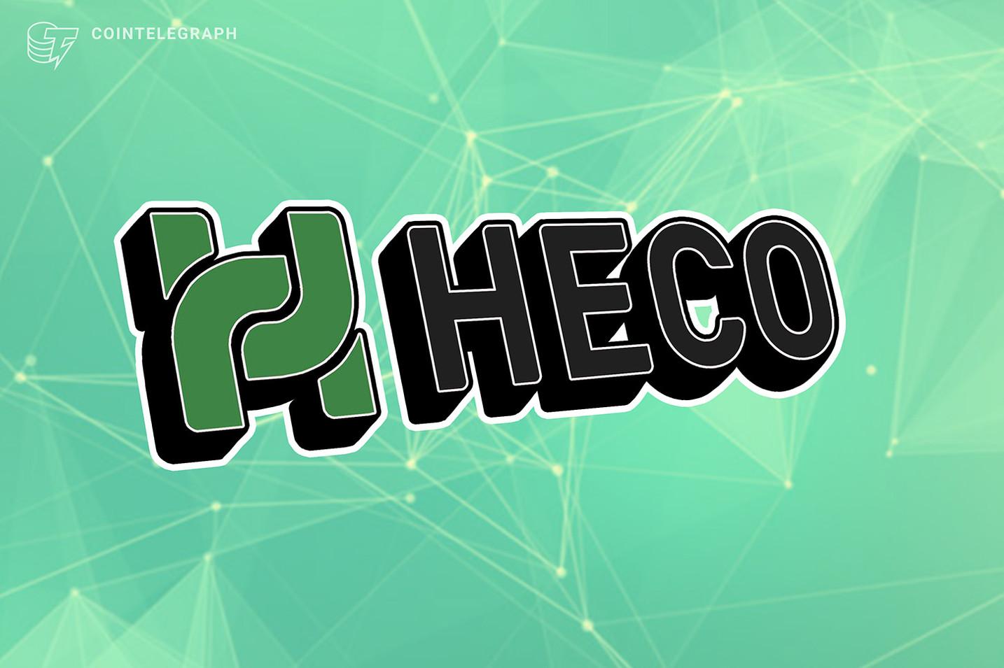 HECO announces mainnet node election