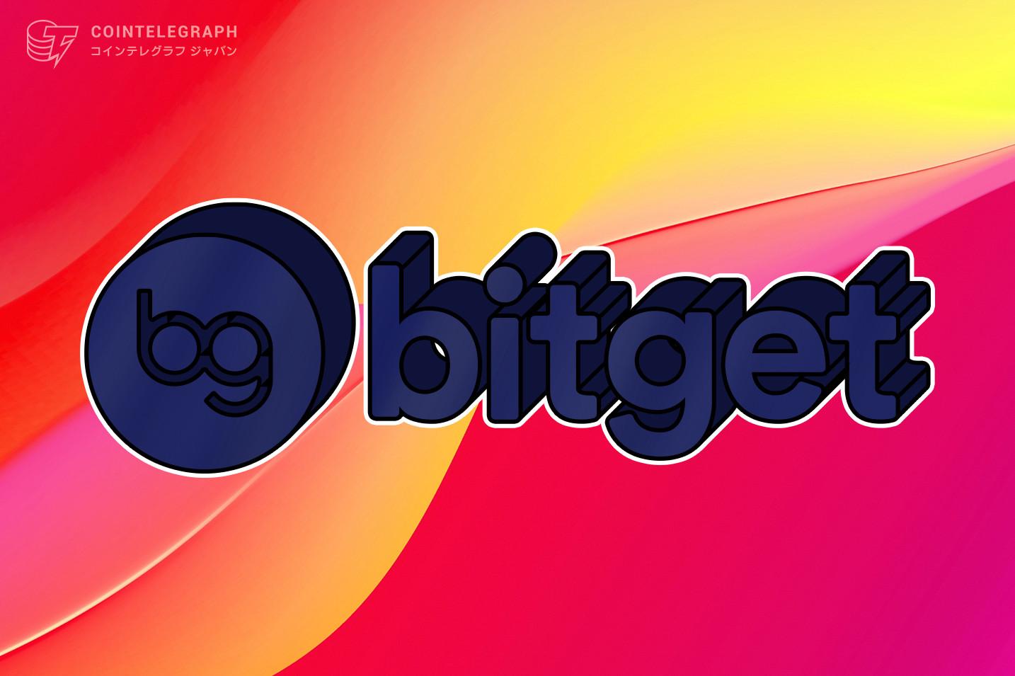 世界トップ5のデリバティブ取引所Bitgetの市場戦略