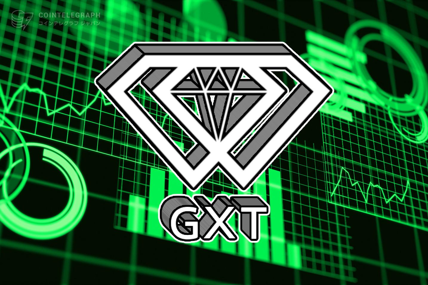 GXT Worldが世界初のダイヤモンドNFT適用プラットフォームを構築