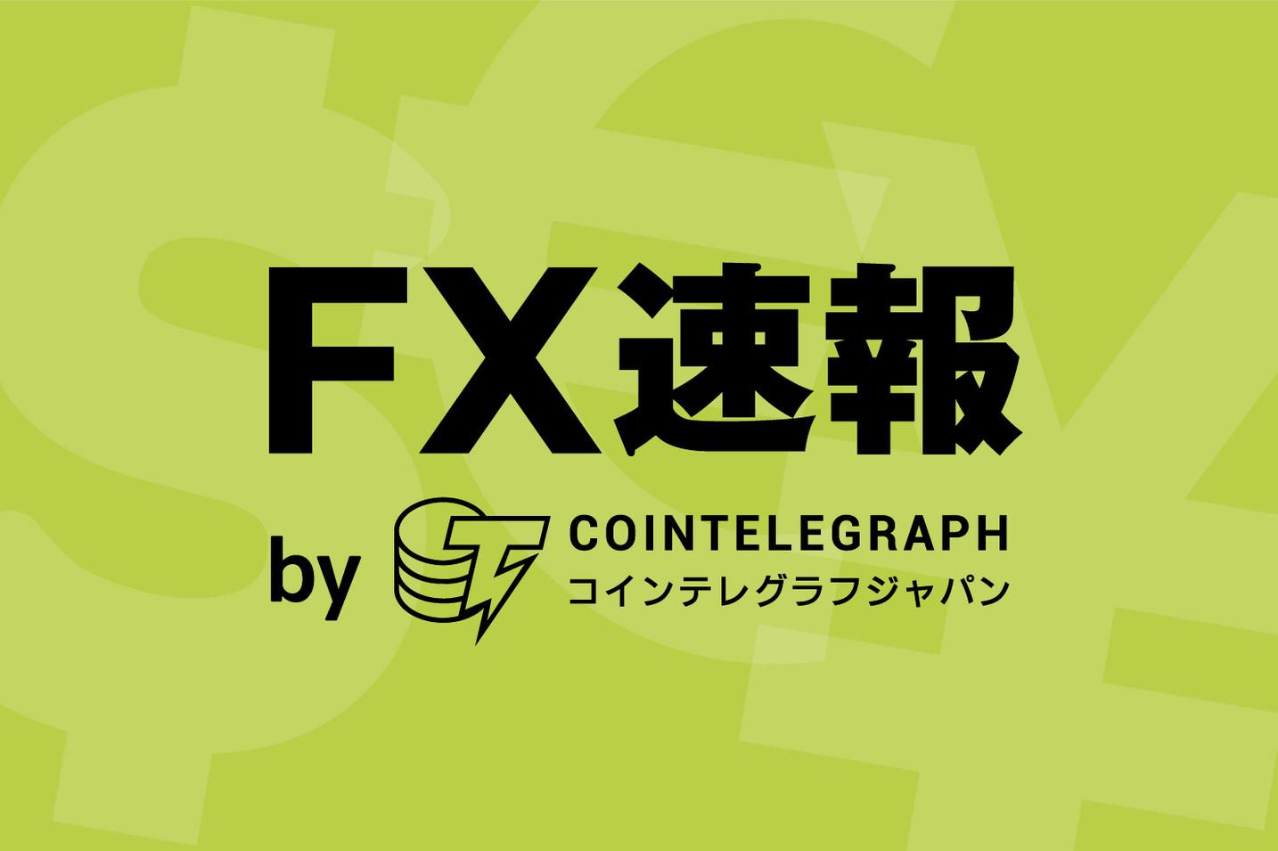 【ポンド/円予想】英中銀金融政策委員会に注目