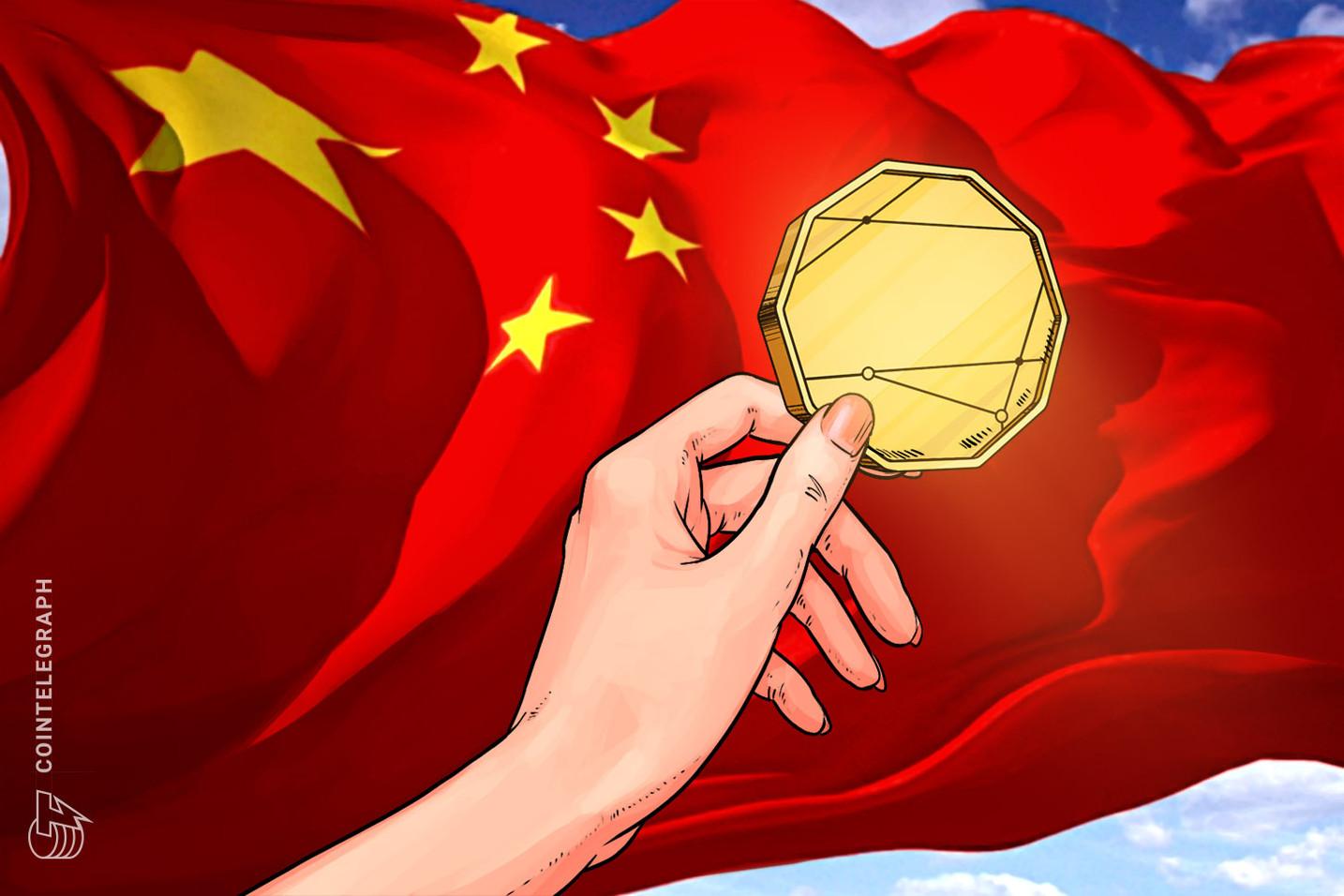 Huobi folgt Regierungslinie und gründet interne Zelle der Kommunistischen Partei