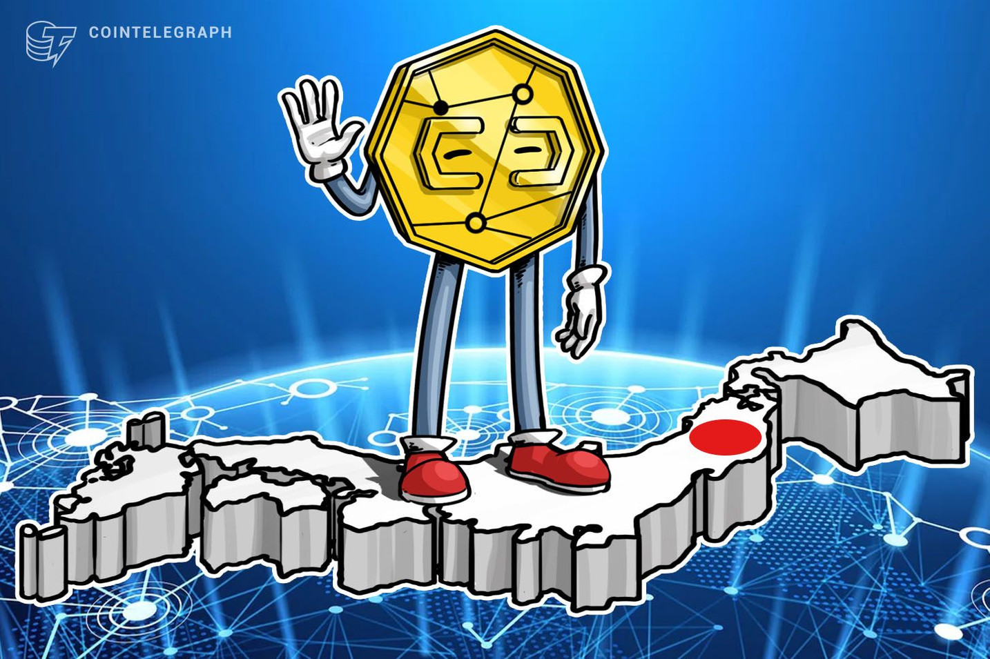 仮想通貨取引所ディーカレット、ブロックチェーン上でデジタルクーポン発行 |会津若松市でサービス提供