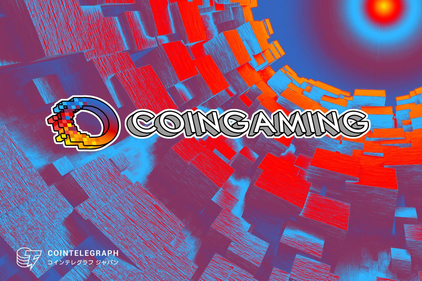 Bitcasinoが革新的なゲームPhoenix Jackpotをローンチ