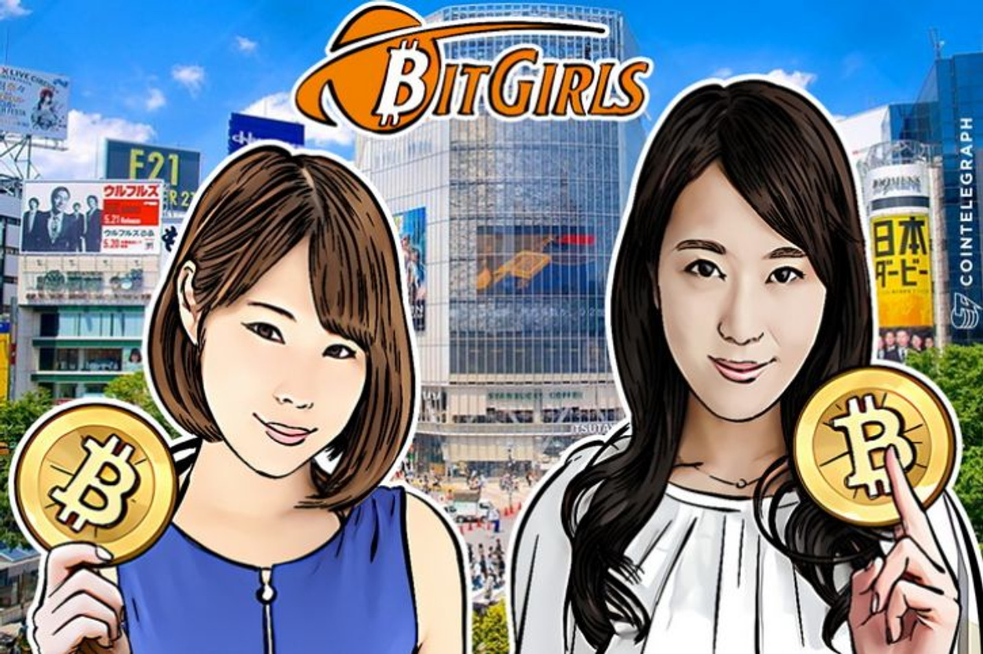 ビットコインのイメージ払拭なるか―暗号通貨をテーマにしたTV番組、ビットガールズが日本で開始
