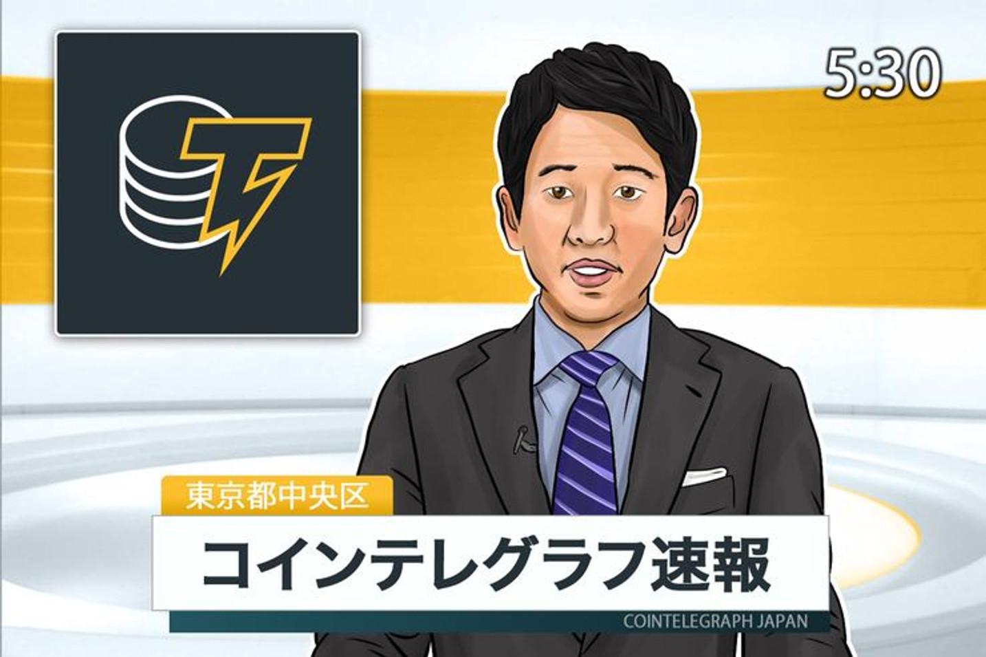 新天皇陛下「ビットコインについてご存知」ビットフライヤー共同創業者 加納氏明かす