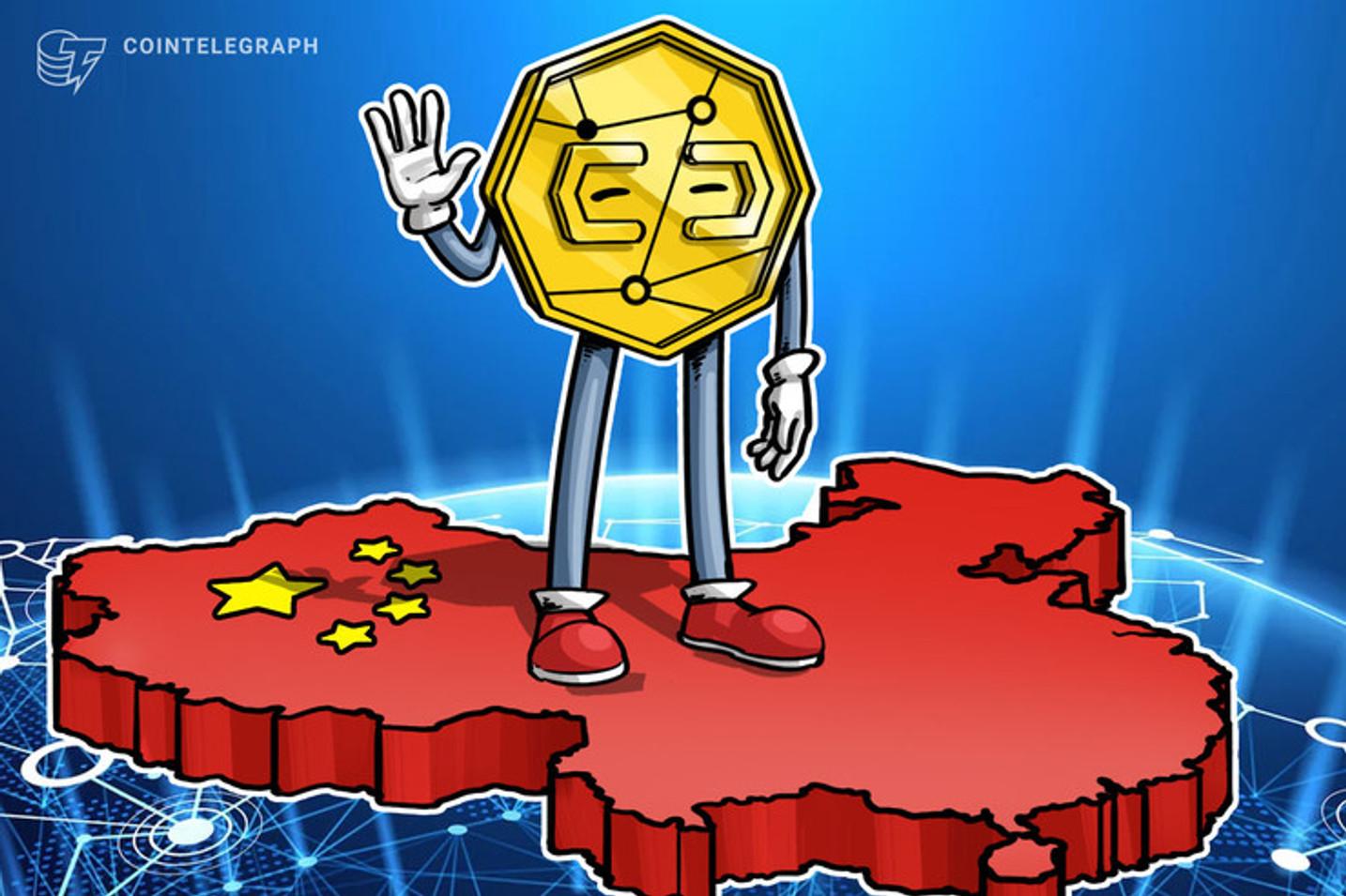 El futuro de Bitcoin en la Nueva China