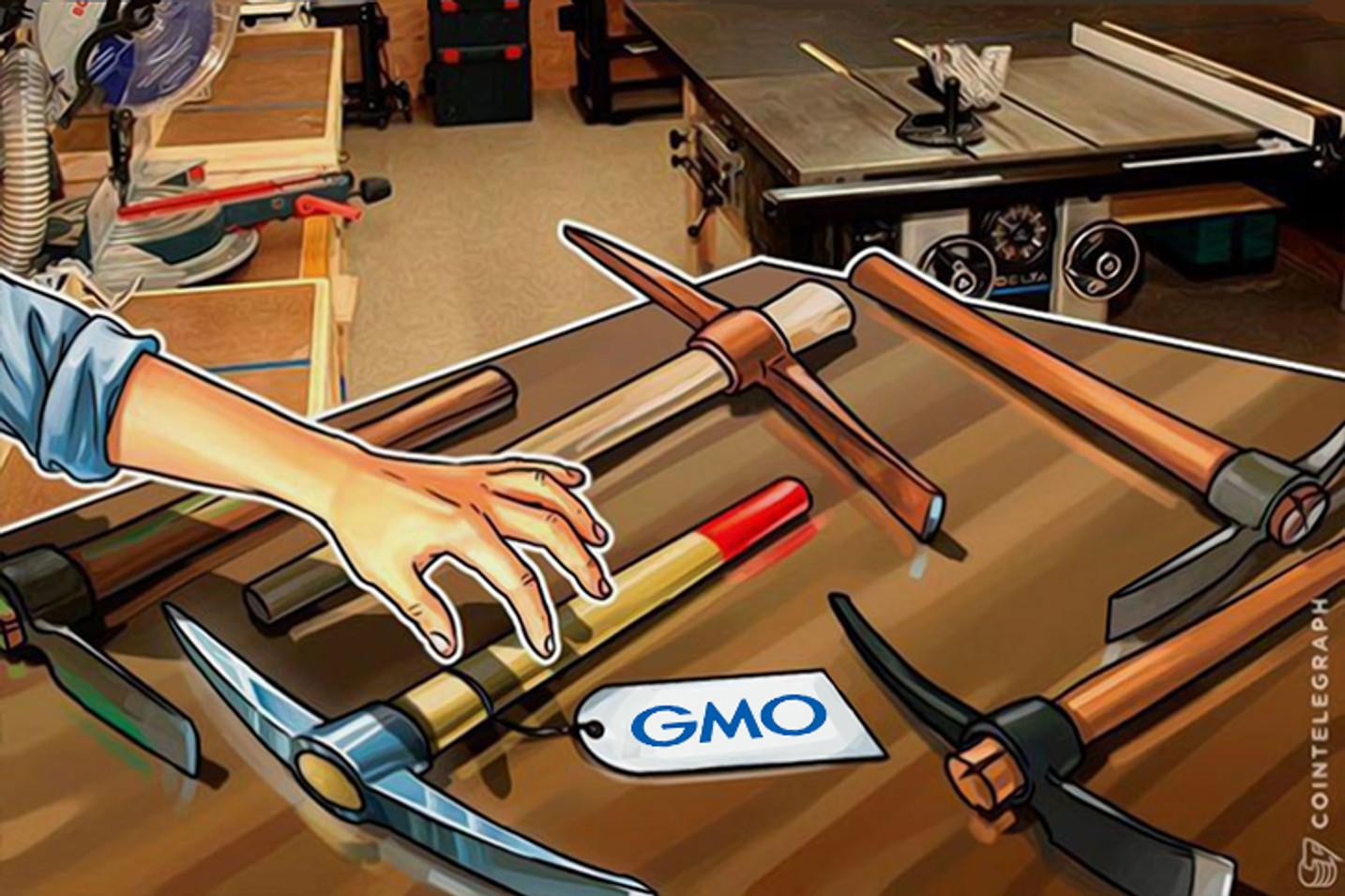 GMOがマイニングマシンの販売開始、価格は約22万円で10月末から出荷