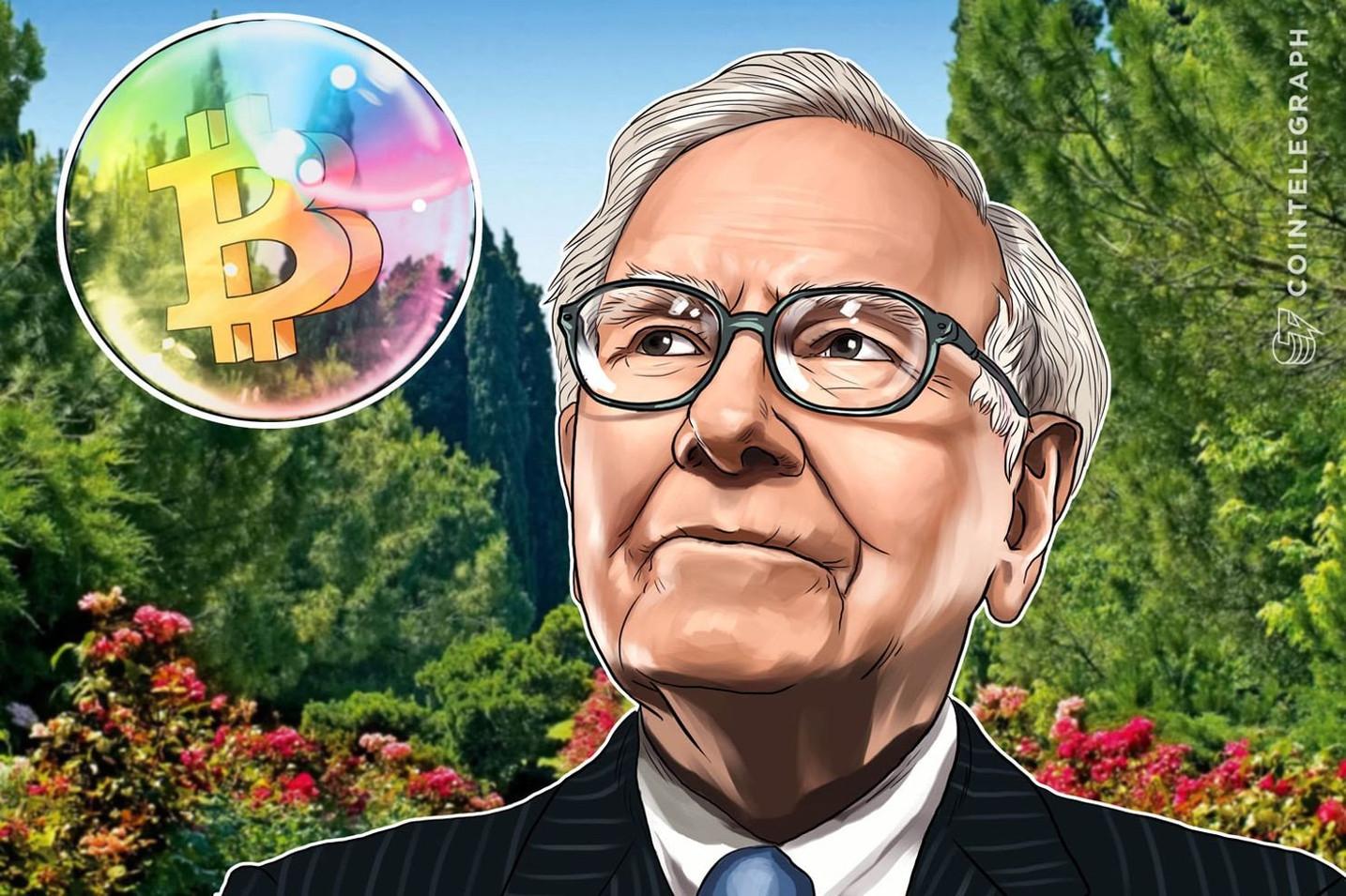「仮想通貨を保有することは一生ない」ウォーレン・バフェット、例の食事後もアンチ姿勢は変わらず【ニュース】