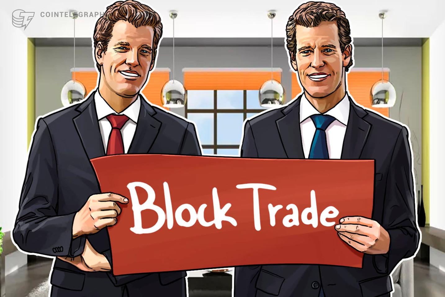 L'exchange Gemini dei gemelli WInkelvoss dà il via al block trading di BTC ed ETH