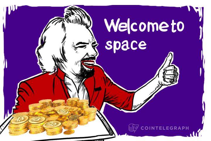 "Richard Branson: Bitcoin ""Not Perfect"""