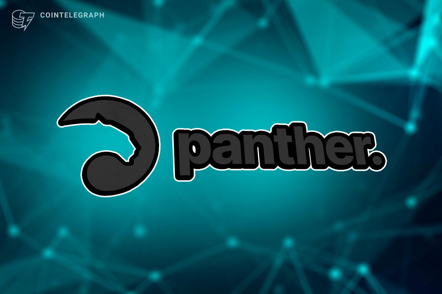 Panther e Elrond collaborano per portare la privacy nella DeFi e negli scambi interchain
