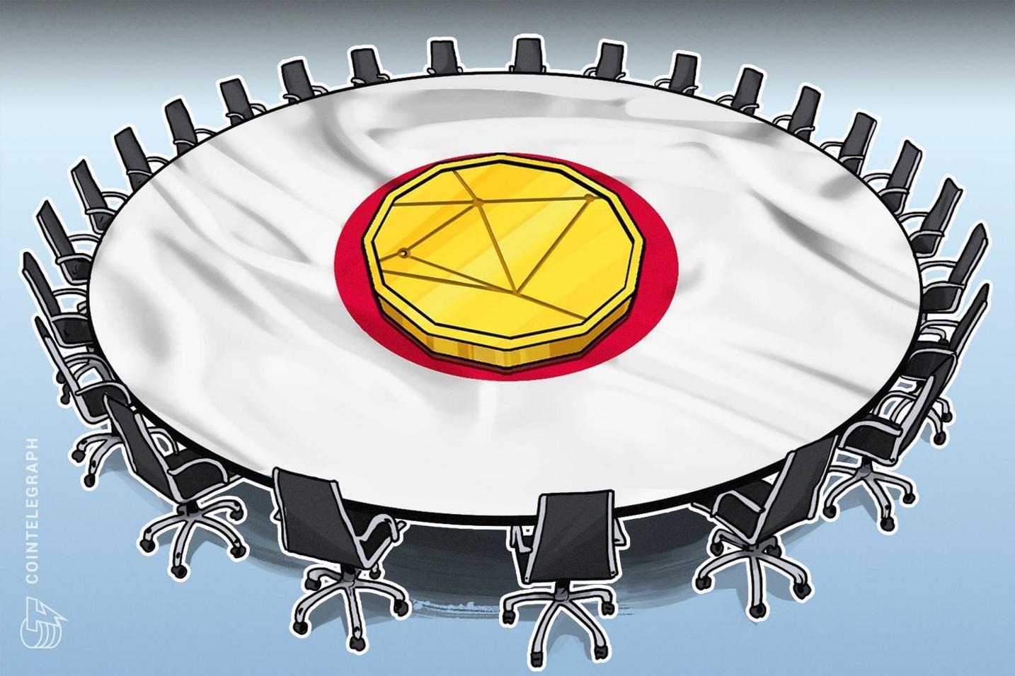 マネロン対策に仮想通貨交換業者登録制 G20の主要論点