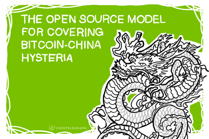 The open source model for covering bitcoin-China hysteria