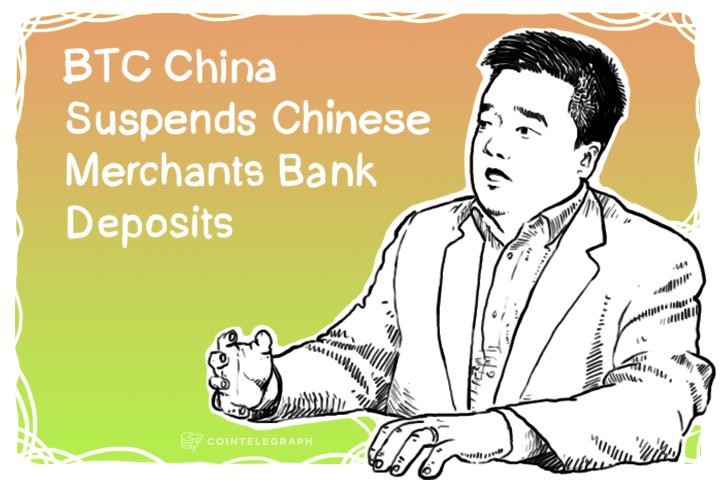 BTC China Suspends Chinese Merchants Bank Deposits