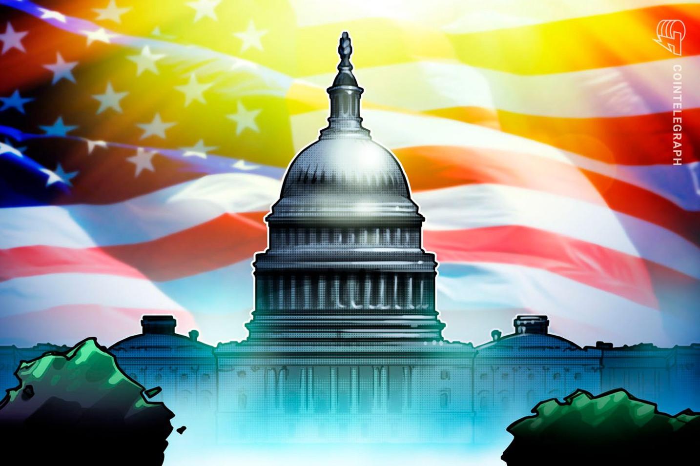 米議員、仮想通貨購入を禁止する法案への協力を呼びかけ。米ドル優位性に対する危機感示す