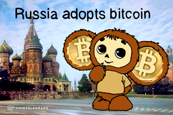 Bitcoin flirting with a Russian accent belies Confidence