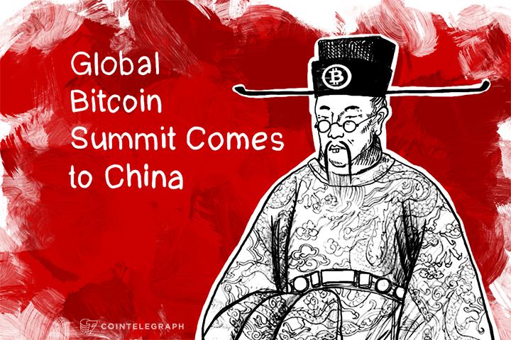 Global Bitcoin Summit Comes to China
