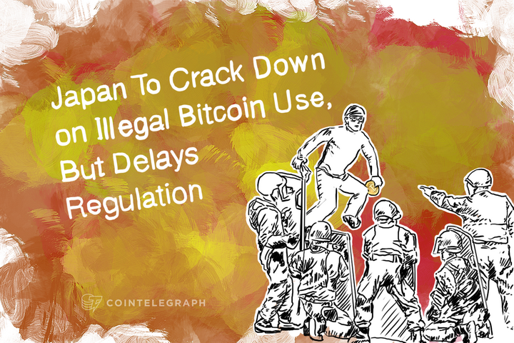 Japan to Crack Down on Illegal Bitcoin Use, But Delays Regulation