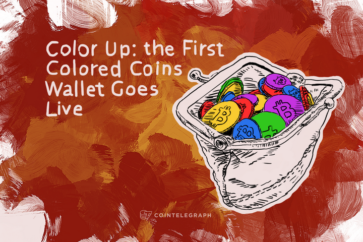 Color Up: Coinprism, the First Colored Coins Wallet, Goes Live