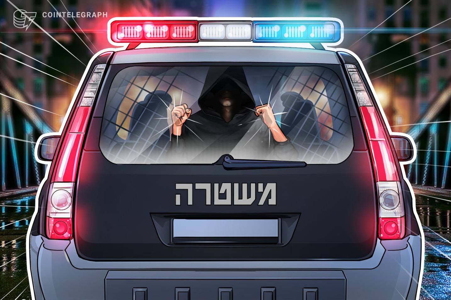 Dois irmãos israelenses são presos pelo hack da exchange Bitfinex