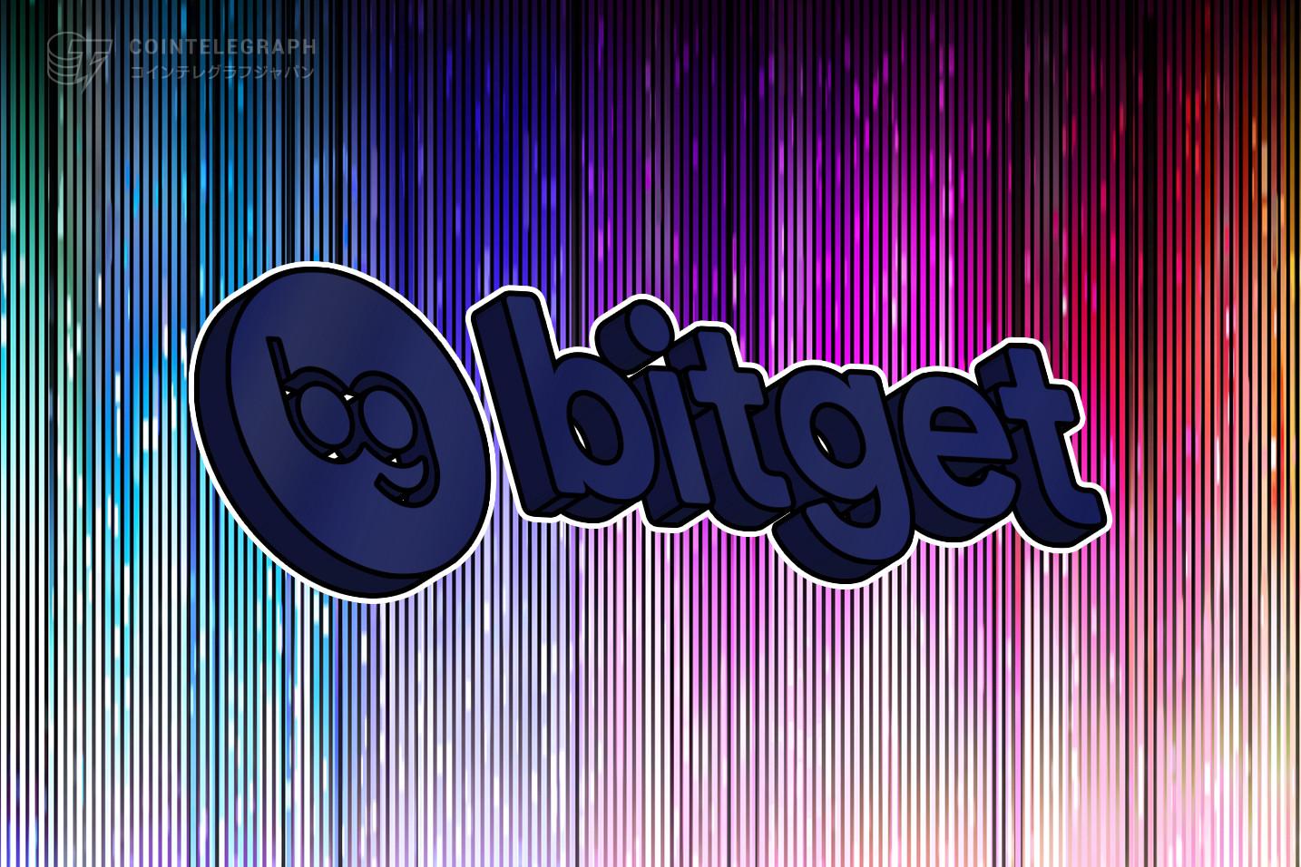Bitgetが新しいスローガンーBetter Trading Better Lifeを起用