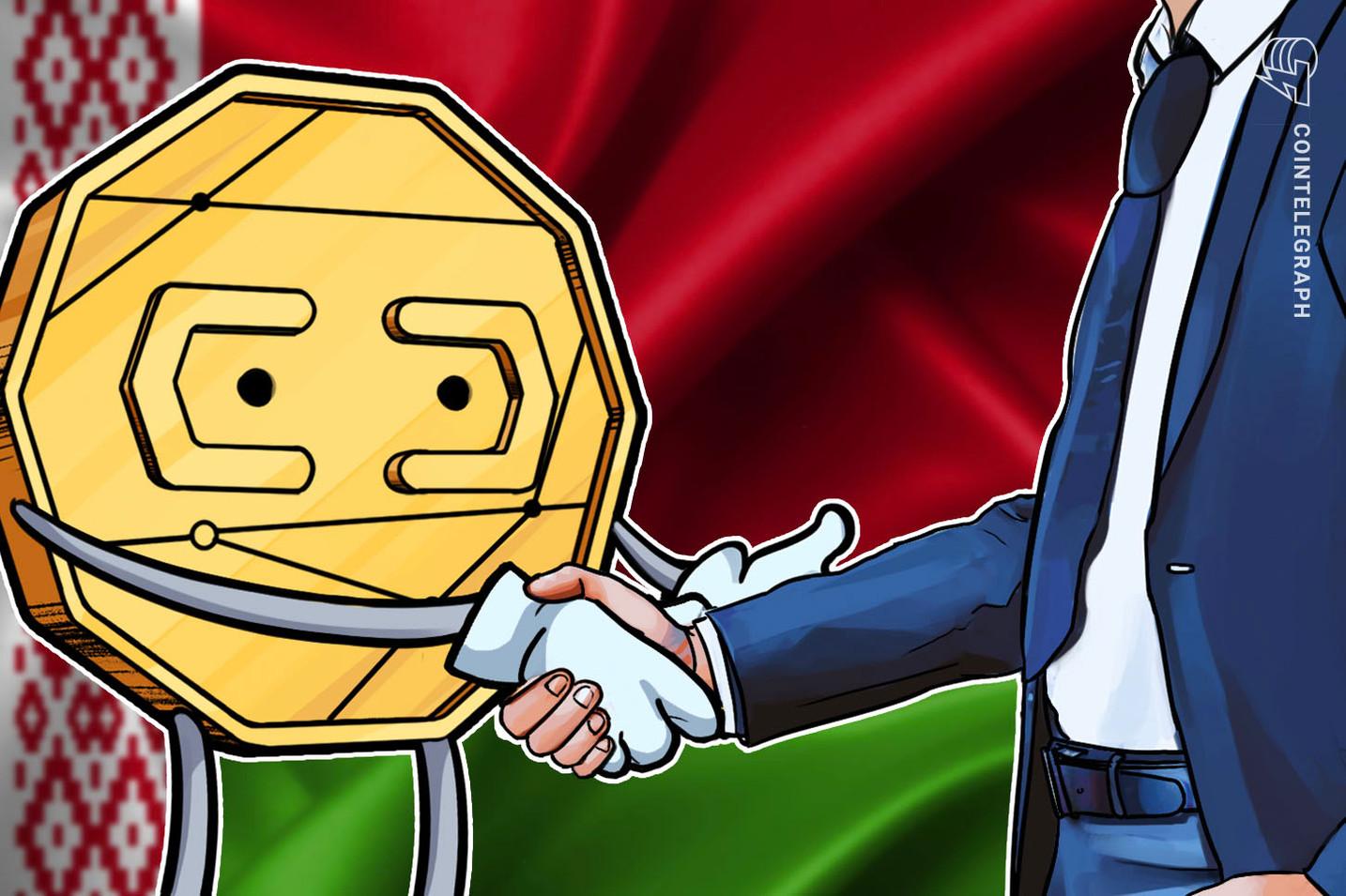 ベラルーシの証券取引所、国債をトークン化して提供