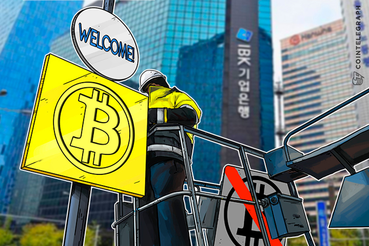 OFFICIAL: No Cryptocurrency Trading Ban in South Korea, Government Says