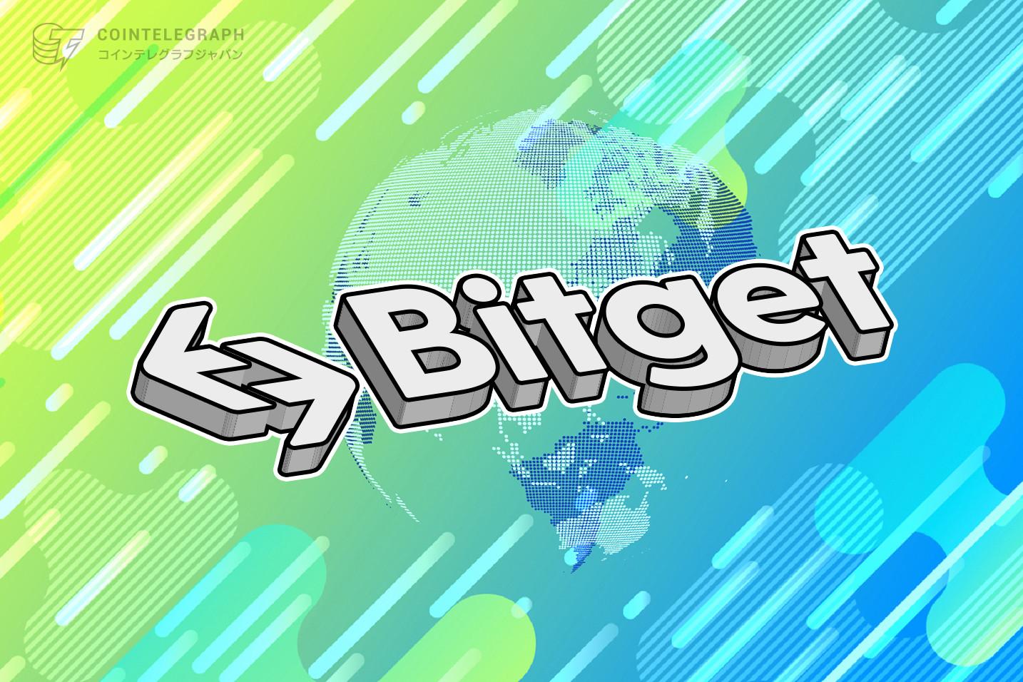 Bitget累計登録コピートレーダーが10000名を超え