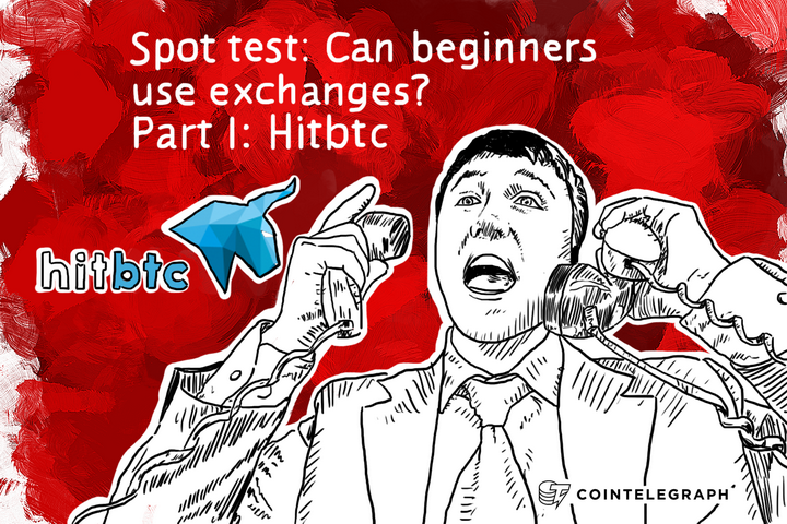 Spot test: Can beginners use exchanges? Part I: Hitbtc