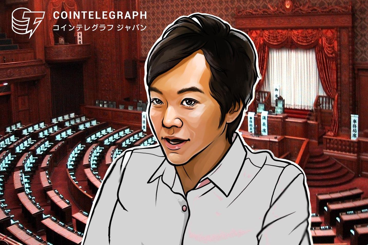 音喜多議員が政治コミュニティアプリで仮想通貨行政プロジェクトを立ち上げ【ニュース】