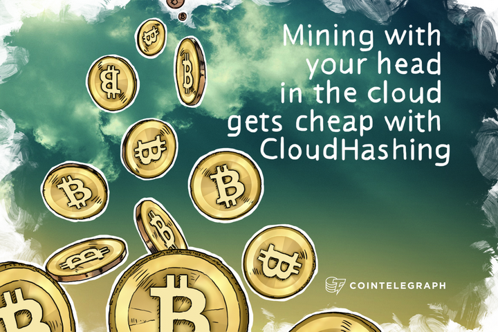 Mining with your head in the cloud gets cheap with CloudHashing