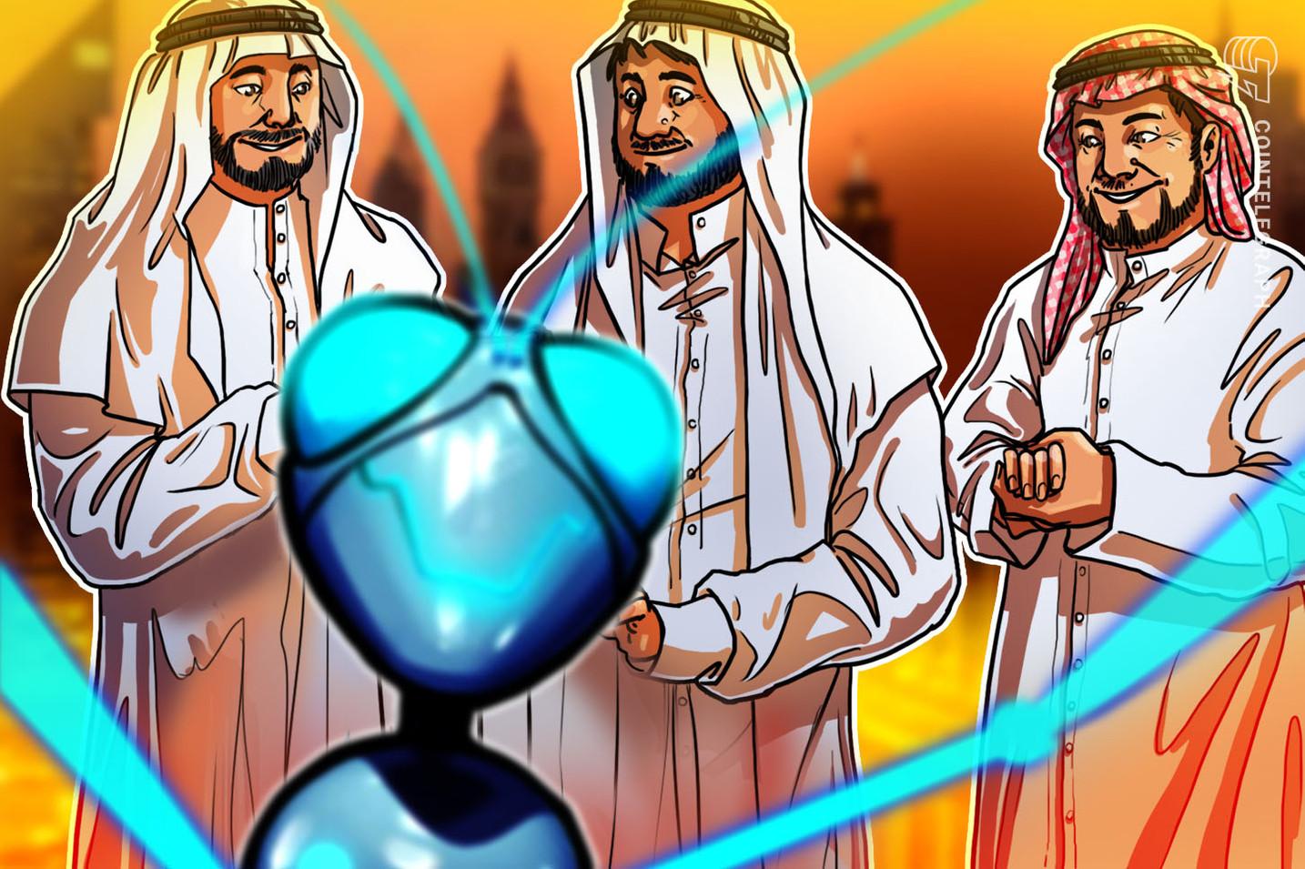 Omán es testigo de la primera transacción de financiación comercial en blockchain