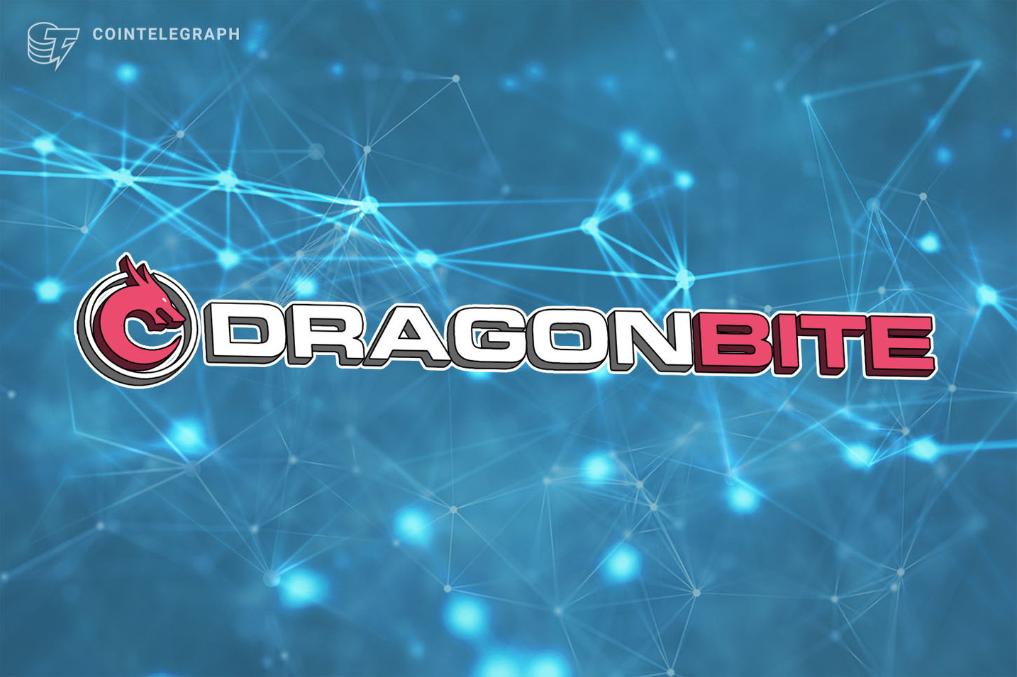 DragonBite raises over $2.7 million within 48 hours