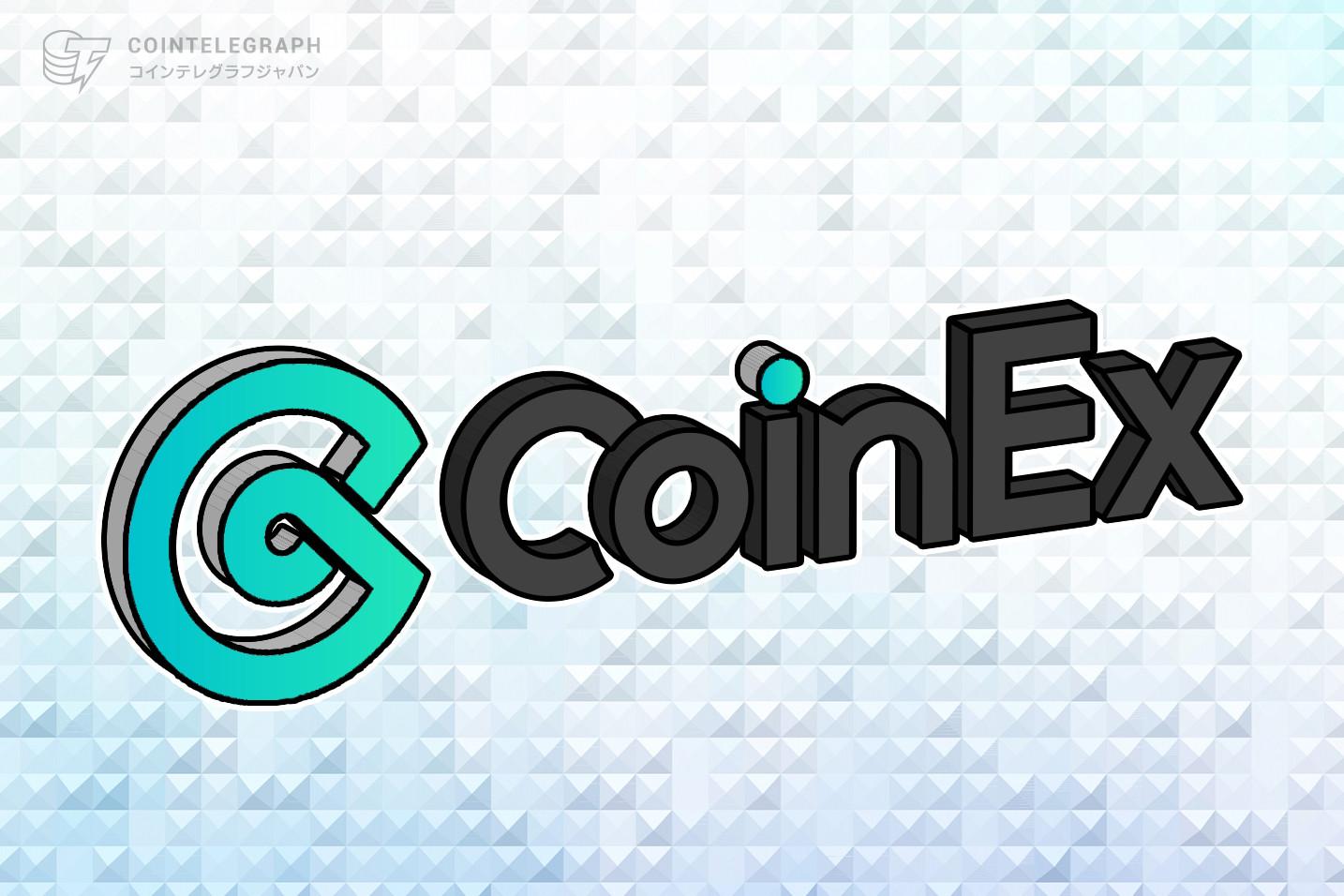 CoinExスマートチェーン始動、CETの将来価値は計り知れない