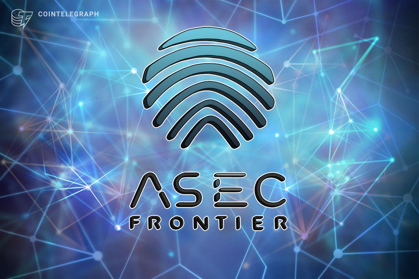 Asec develops an HR distribution platform specialized for the medical industry