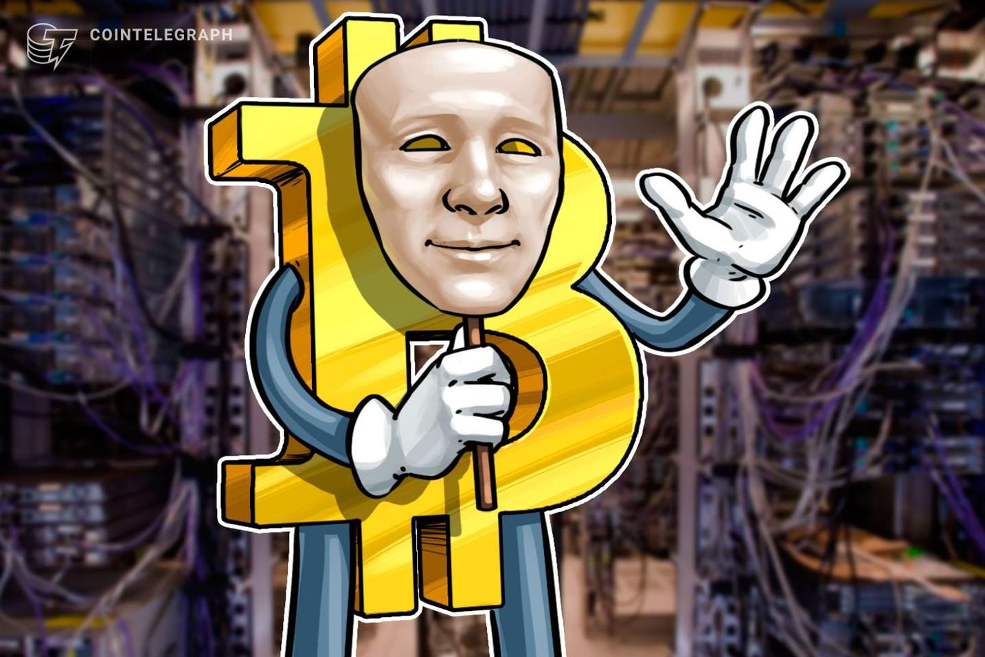 仮想通貨の功労者デヴィット・ショーム 新たなデジタル通貨を計画 ビットコインと差別化目指す