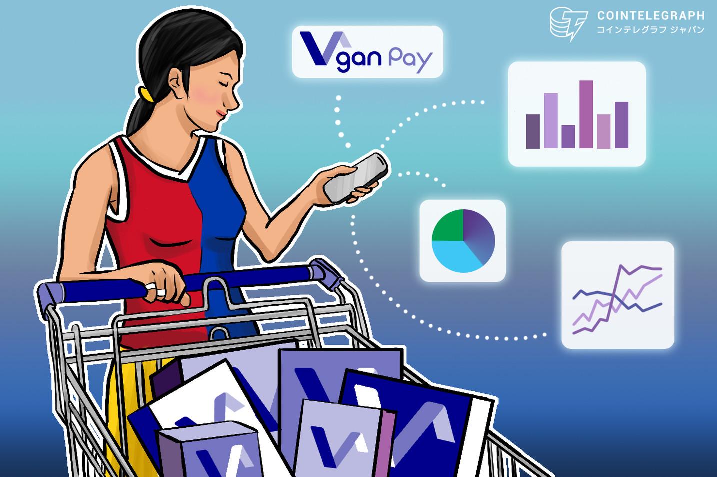 フィリピンの大富豪が仕掛け人! 仮想通貨VganPayがぶち上げる決済データ経済圏  ペソ建てステーブルコインも [PR]