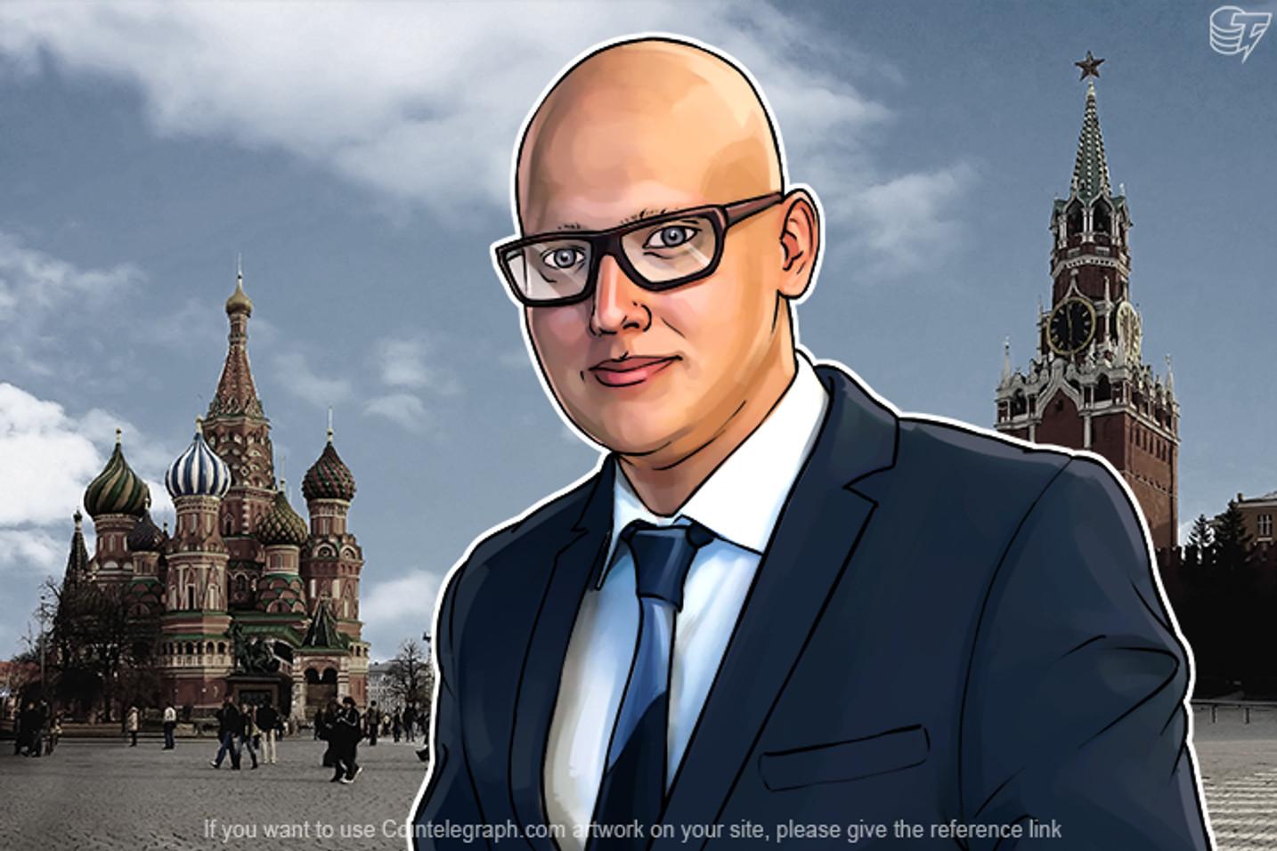 Machikhin Dmitry
