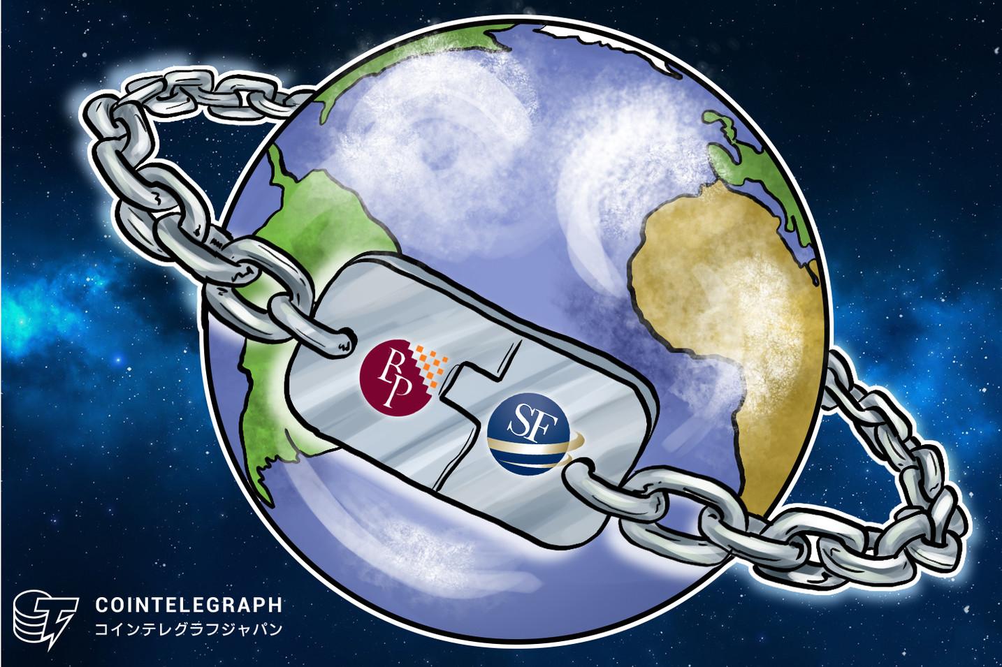 ビットポイント親会社が新子会社設立 セキュリティトークン取り扱いを視野 第一種金融商品取引業の登録目指す