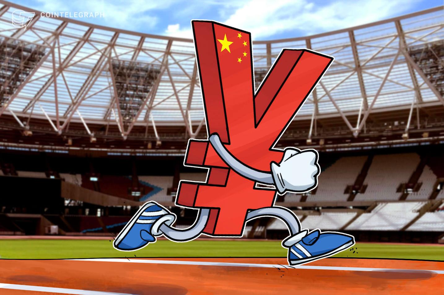 Informe: Libra vinculada a las principales divisas, quizás no al yuan