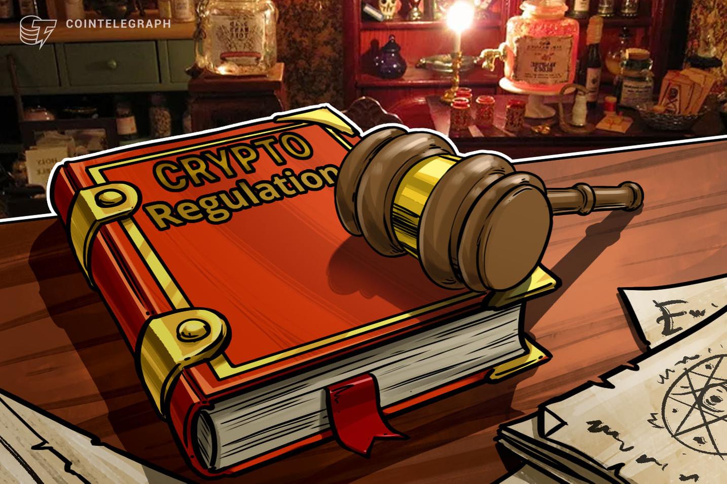 Komisija za finansijske usluge iz Južne Koreje pozvala je zakonodavce da ubrzaju donošenje zakona o kriptu