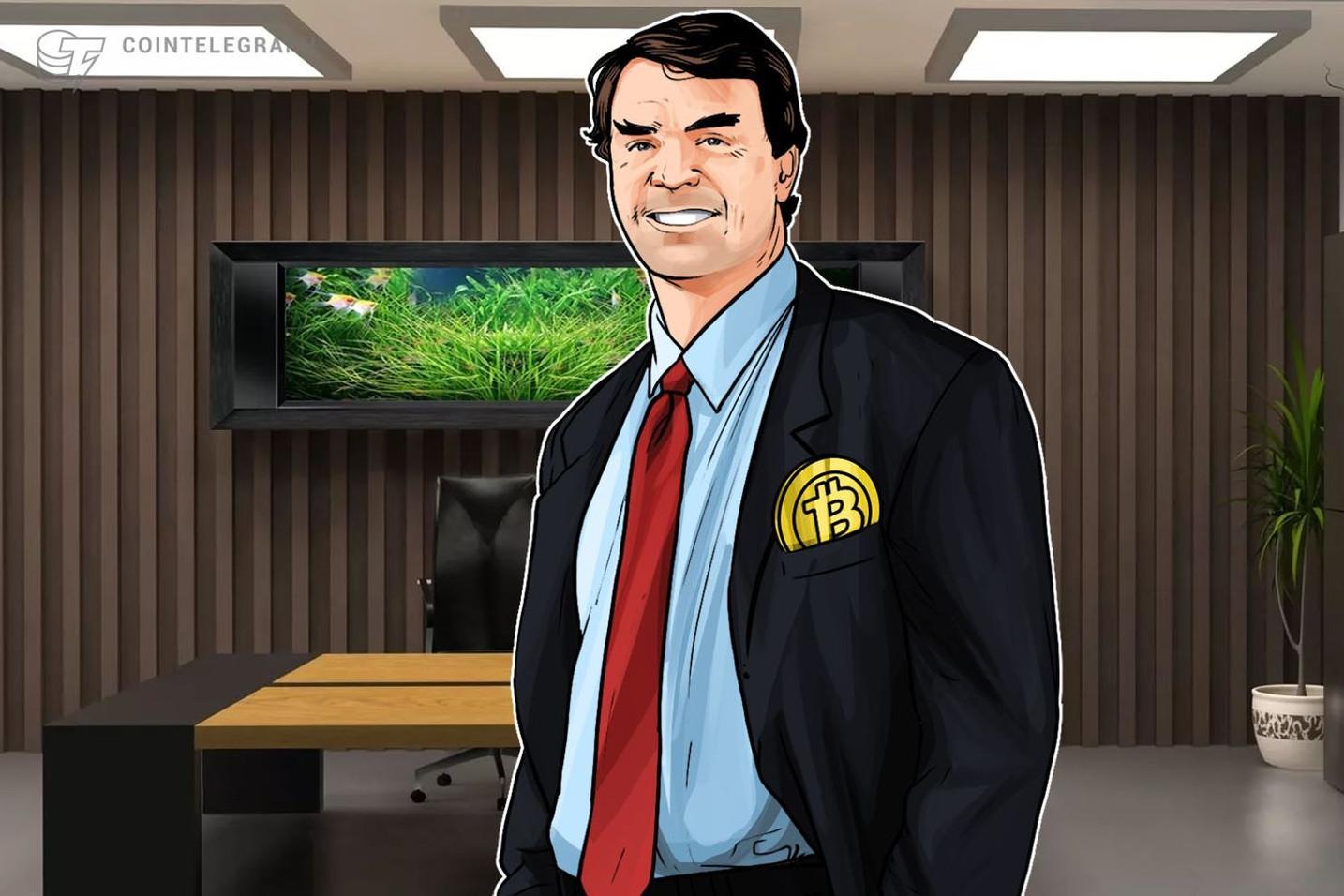 「少し保守的だったかな」 ティム・ドレイパー氏、 仮想通貨ビットコイン25万ドル予想を振り返る