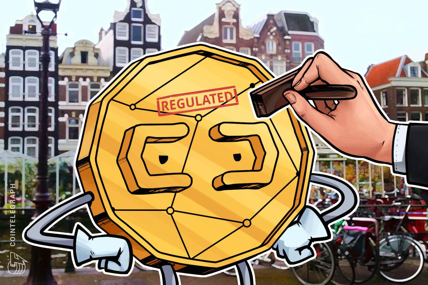 オランダの金融規制当局、仮想通貨投資企業の法令準拠に「疑念」