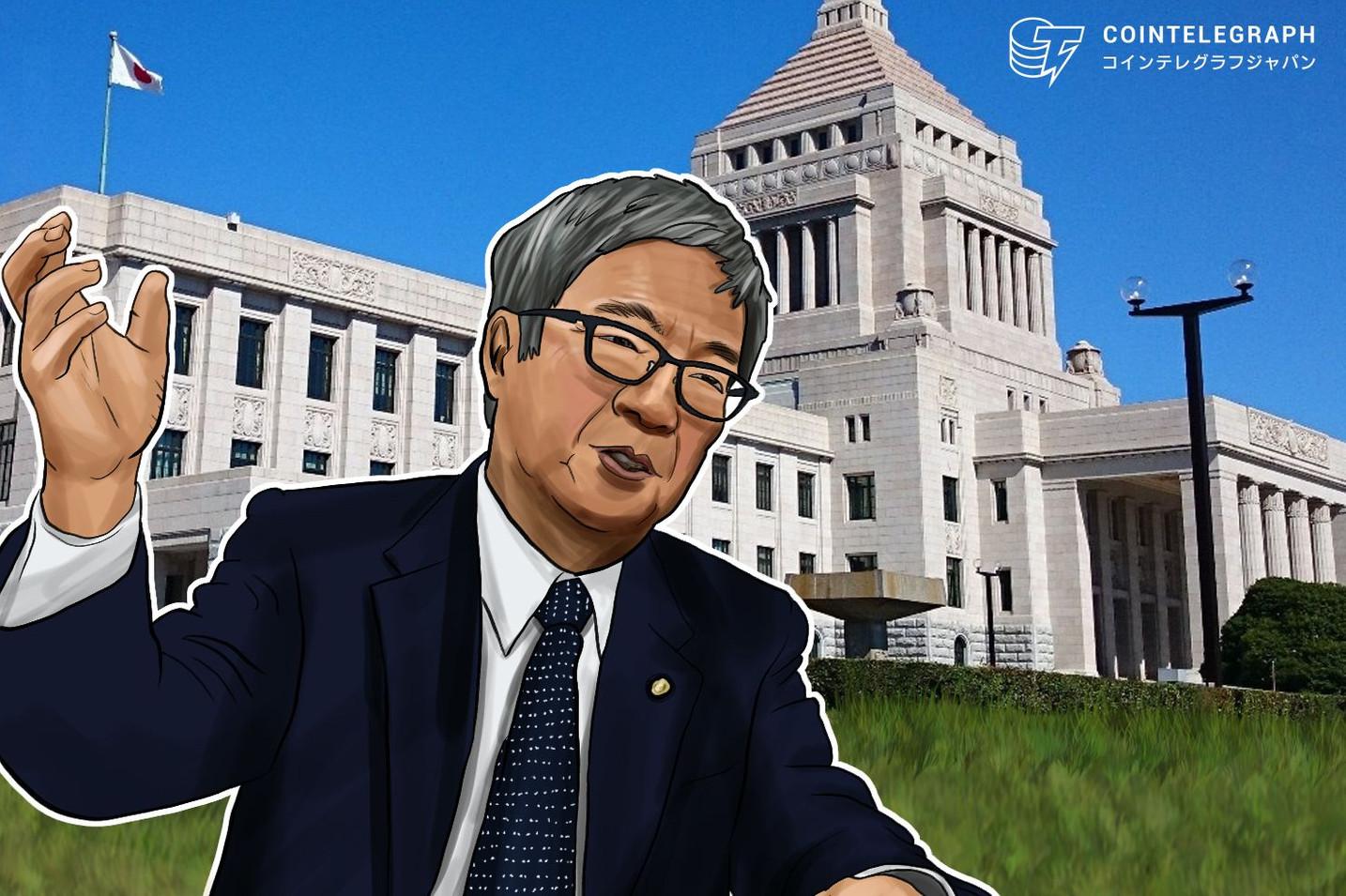 藤巻議員が金融庁に要請「仮想通貨とブロックチェーン推進したいなら国税庁に要望を」